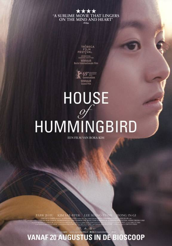 filmposter House of Hummingbird