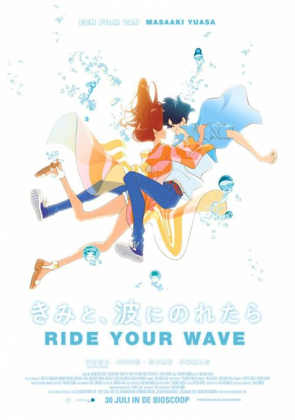 filmposter ride your wave japanse animatie